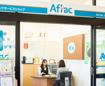 写真:富塚サービスショップ