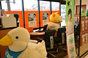 写真:掛川中央サービスショップ