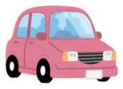 車.pngのサムネイル画像